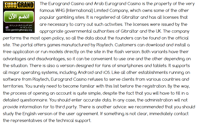 arab eurogrand casino