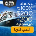 Costa Cruises Fortuna Dubai Casino